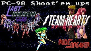 BioPhoenix Game Reviews: PC-98 Shoot'em Ups