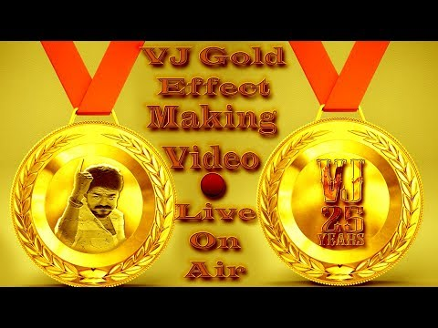 VJ 25 Years - Vijay Gold Effect Medal Making Video - How to Make a GOLD MEDALLION in Photoshop CS6
