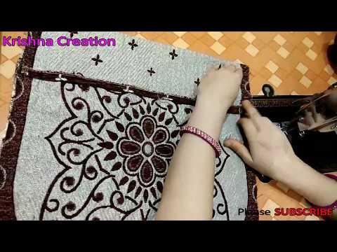 How to Make Cushion Cover from old Sofa Cover, पुराने सोफा कवर से कुशन कवर कैसे बनाये, In Hindi