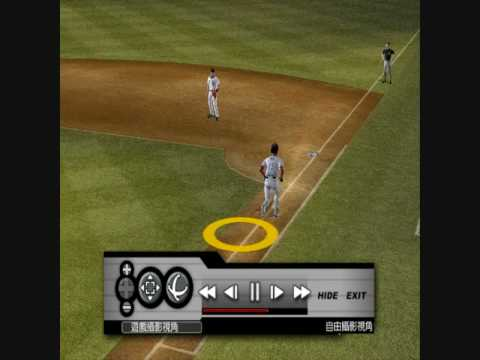 MVP Baseball 2005 Alex Rios Weird Intentional Walk