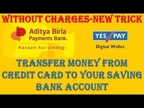 Transfer money from credit card to Saving Bank (New Trick)