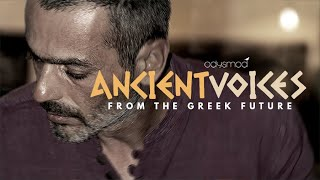 🏛 Ancient GREEK PHILOSOPHY QUOTES  🏛  With CALMING MUSIC by ODYSMOD 🇬🇷