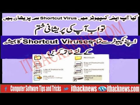 Easy way Remove Shortcut & china Virus Permanently from any Device without loss Data