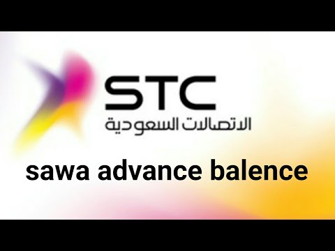 How to get stc Sawa advance 1 ryal credit ||android tips and tricks