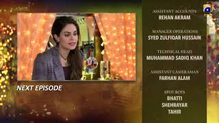 Dil-e-Gumshuda - EP 16 Teaser - 18th Oct 2019 - HAR PAL GEO DRAMAS