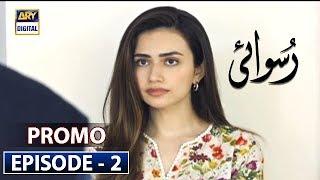 Ruswai Episode 2 | Promo | ARY Digital Drama