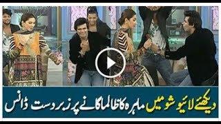 Mahira Khan's Dance on Zalima Song
