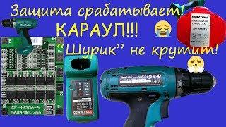 Устраняем срабатывание защиты на плате контроллера заряда Cf-4s30a-a