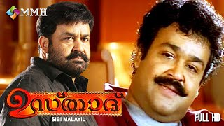 Malayalam Biggest HIT Movie | The Complete actor Cinema | family | Action | entertainer film