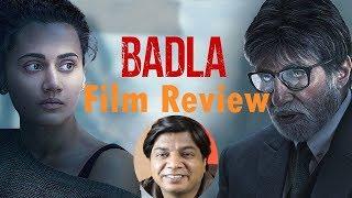 Download Badla Film review by Saahil Chandel   Amitabh Bachhan   Tapsee Pannu   Amrita Singh Video