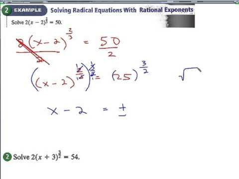 7.5  Solving radical equations