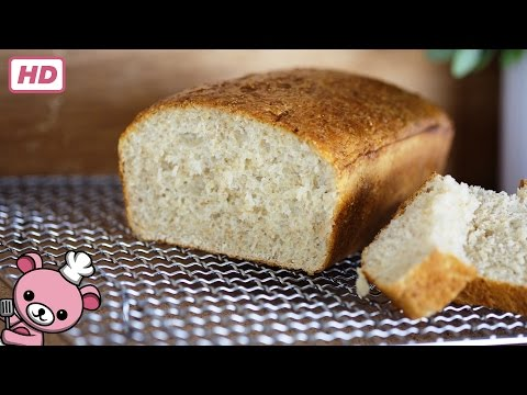 How to make - Easy Sandwich Bread (video)