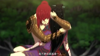 Watch Fog Hill of the Five Elements English Subbed in HD ...