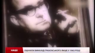 НАШІ. ТОП-5 відкриттів українців, які змінили світ