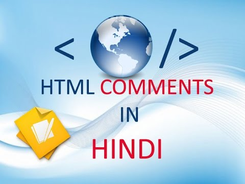 7. HTML Comments in Hindi / Urdu.