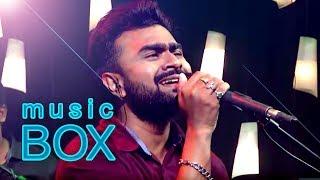 বলতে বলতে চলতে চলতে | ইমরান | Bolte Bolte Cholte Cholte | Imran  | Music Lounge | মিউজিক লাউঞ্জ