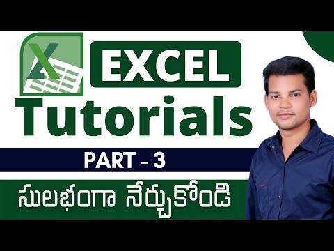 Ms Excel 2007 Tutorials in Telugu Part - 03 తెలుగులో || Excel in Telugu || LEARN COMPUTER IN TELUGU