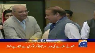 Geo Headlines - 04 PM - 23 May 2018