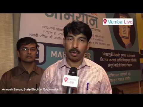 Avinash Sanas, State Election Commission of Maharashtra