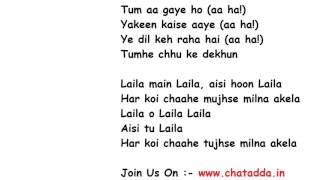 Laila Main Laila Lyrics Full Song Lyrics Movie - RAEES