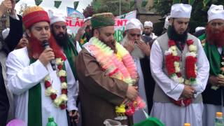 Salaat o Salaam recited by Hazrat Khwaja Sufi Arshad mahmood @ Bradford 2015