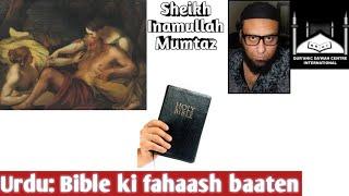 Urdu: Bible ki fahaash baaten (by Inamullah Mumtaz)