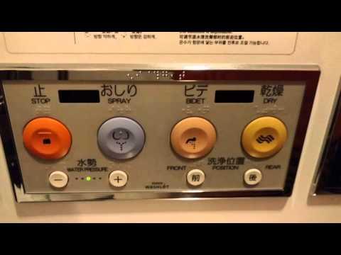 Japan 2016 Haneda airport bathroom