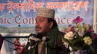 Sheik Nurul Islam Faruqi & Maulana Abu-Sufian Al-Qadri LIVE