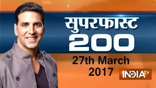 Superfast 200 | 27th March, 2017, 05:00 PM ( Part 3 ) - India TV