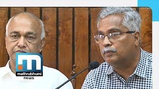 RS Polls: Elamaram Kareem, Binoy Viswam File Nominations| Mathrubhumi News