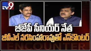 BJP GVL Narasimha Rao in Encounter with Murali Krishna - TV9