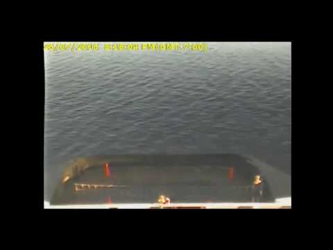 Near Miss With BC Ferry – Can You Identify This Boat?