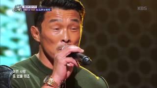 노래 싸움 승부 - 추성훈vs이진호, '그런 사람 또 없습니다'. 20161125