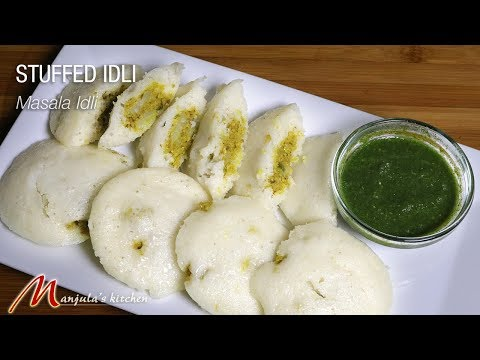 Stuffed Masala Rava Idli, Spicy Chana Dal Stuffing, Healthy Snack, Easy Idli Recipe