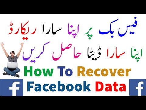 How To Recover Deleted Data From Facebook
