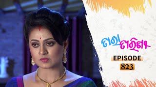 Tara Tarini | Full Ep 823 | 22nd Sept 2020 | Odia Serial – TarangTV