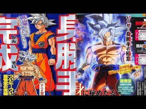 MASTERED ULTRA INSTINCT GOKU REVEALED! Strongest Goku IN HISTORY! NEW DLC Revealed Broly And Bardock