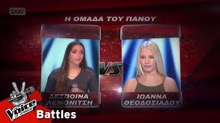 Δέσποινα Λεμονίτση vs Ιωάννα Θεοδοσιάδου - Say something | 4o Battle | The Voice of Greece