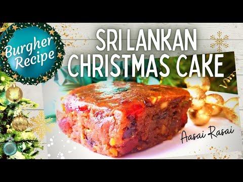 SRI LANKAN CHRISTMAS CAKE WEDDING CAKE FRUIT CAKE RICH CAKE