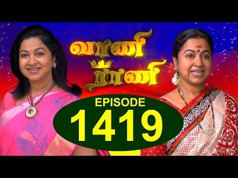 Xxx Mp4 வாணி ராணி VAANI RANI Episode 1419 16 11 2017 3gp Sex