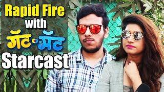 GatMat Marathi Movie | Rapid Fire With Filmy Song | Rasika Sunil & Akshay Tanksale