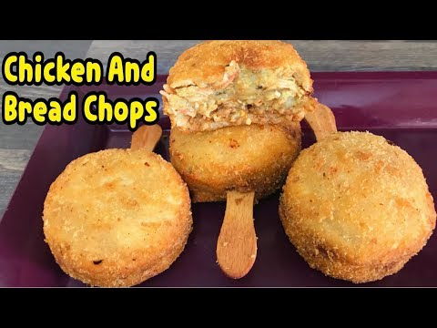 Chicken Bread Chops / First Ever On Youtube By Yasmin's Cooking