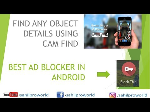 How to find any object details   block ads in Android