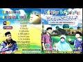 Download Video Full Album Sholawat CENG ZAMZAM & ADIK-ADIK (Indah Bersholawat vol. 4) 3GP MP4 FLV