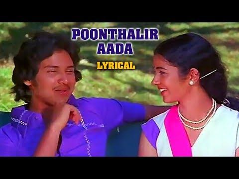 Lyrical: Poonthalir Aada Song With Lyrics | Panneer Pushpangal | Ilaiyaraaja Hit | S.P.B | S. Janaki