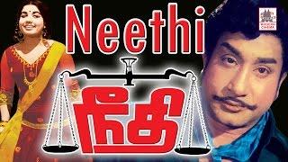 Tamil Full Movie || SANDHIPPU || Sivaji Ganesan,Prabu