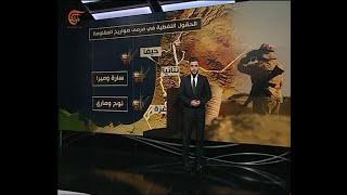 لبنان يعلن تمسكه بكامل المياه الاقتصادية الخالصة