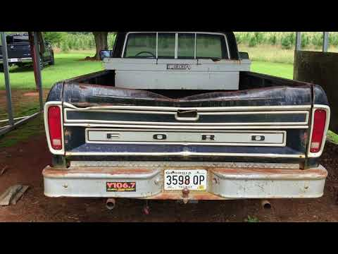 1977 Ford F150 --RELOAD
