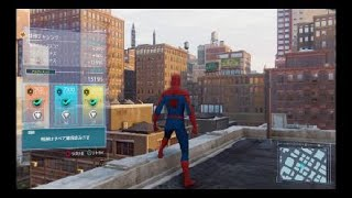 爆弾チャレンジ チャイナタウン アルティメット Marvel's Spider-Man 攻略