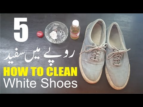 how to clean white shoes at home totky in urdu by vocal of amir